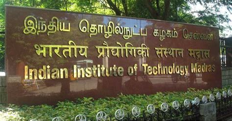 Iit Madras Mba Through Gate by Home Aftergraduation