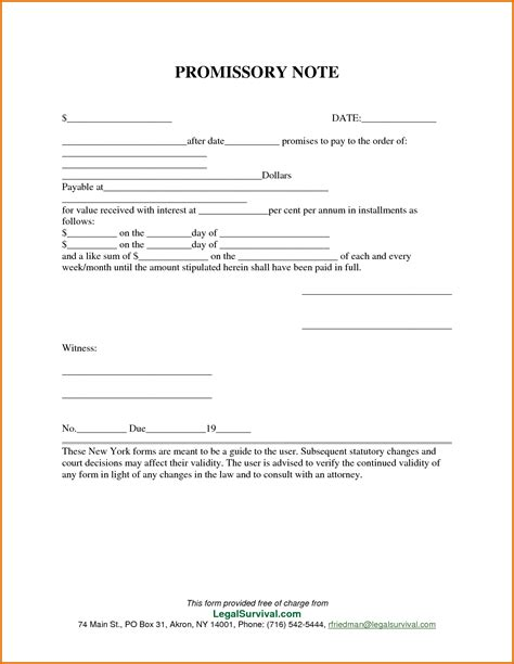 loan template free free promissory note template uk archives