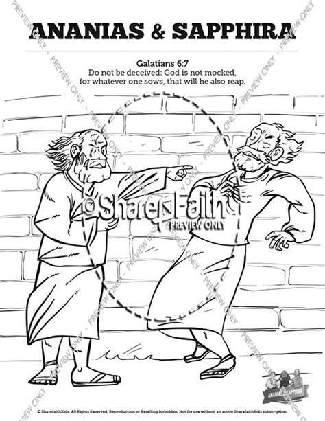 Acts 5 Coloring Pages acts 5 ananias and sapphira spot the difference