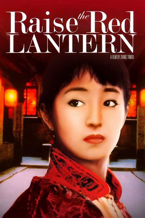 china film co production corporation raise the red lantern china underground movie database