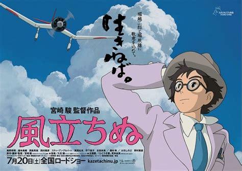 nuovo film ghibli the wind rises prima clip trailer poster e foto