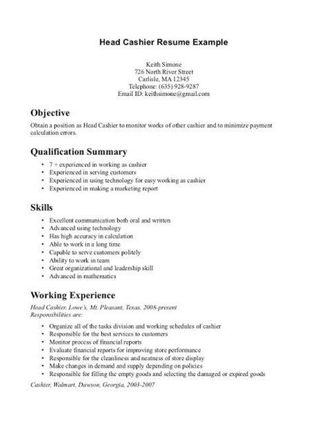 Cashier Resume Sle Skills cashier resume sle sle resumes resume