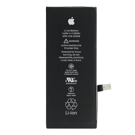 Iphone 7 Batterie by Iphone 7 Oem Battery Wholesale Original Iphone 7 Battery