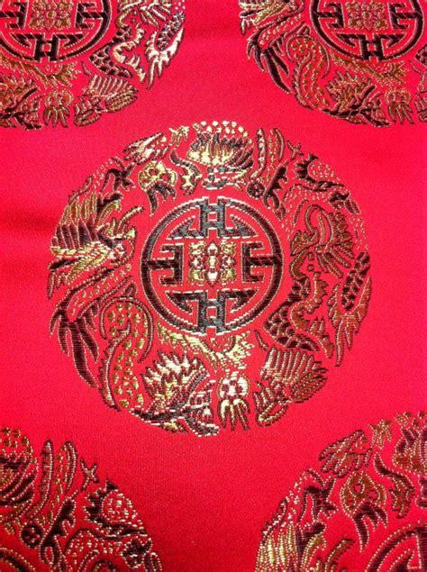Fish Print Upholstery Fabric Asia China Japan Medallion Dragon Brocade Gold Asian
