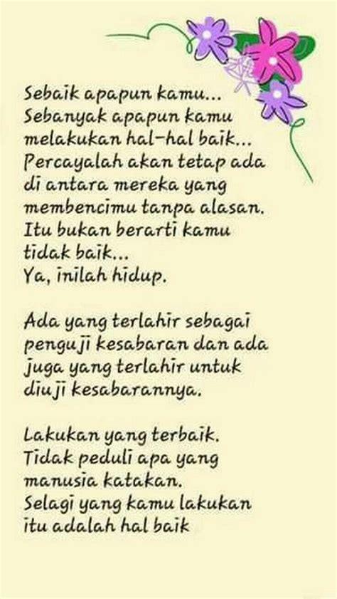 kata mutiara kehidupan  gambar islamic quotes