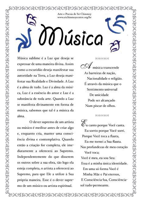 sobre la msica 8416748241 poemas sobre la musica imagui