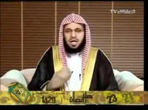 Latahzan Dr Aidh Al Qarni aidh videolike