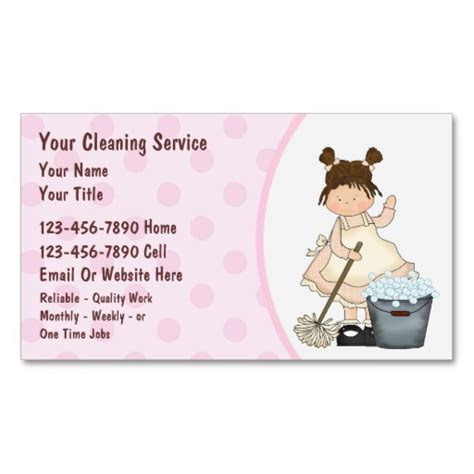 cleaning business cards templates free house cleaning business cards cleaning business cards