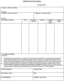 certificate of origin template usa strategic economic partnership agreement certificate of
