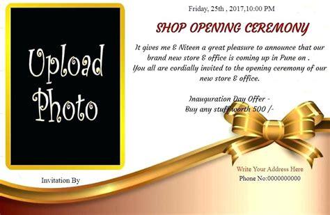 Shop Opening Invitation Card Format