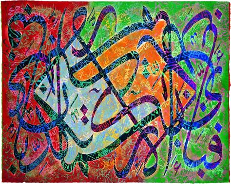 Islamic Artworks 21 28 best huruf the of the word images on