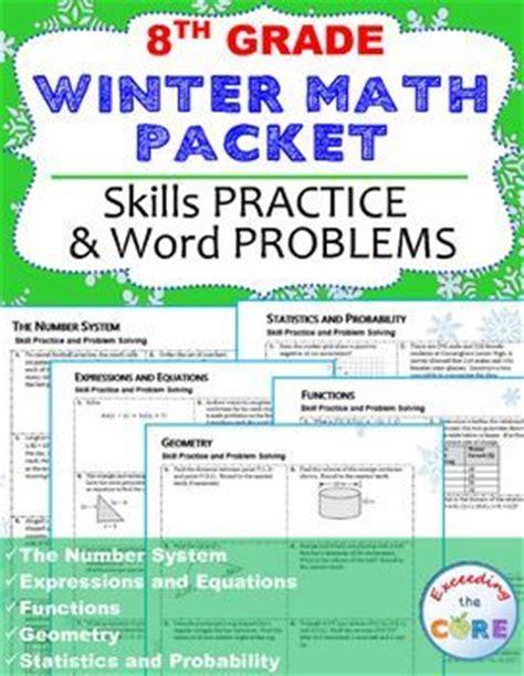 8th Grade Winter December Math Packet Common Core
