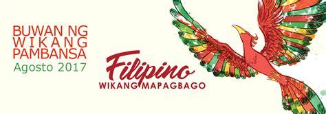 design contest philippines 2017 bulletin pagdiriwang ng buwan ng wikang pambansa 2017