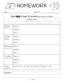 homework reading log template 8 best images of homework log printable printable