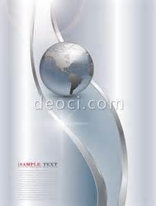 company profile cover page