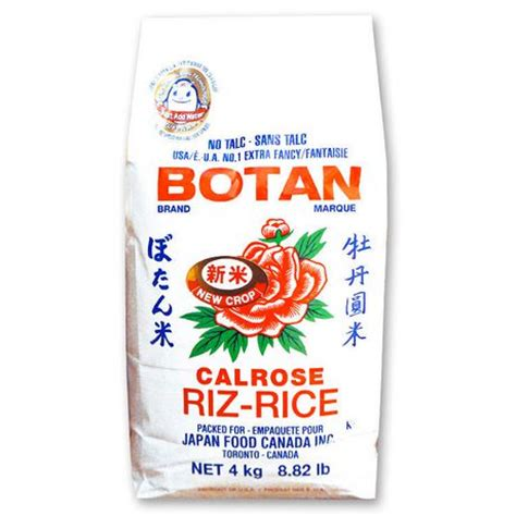 botan rice botan calrose rice walmart canada