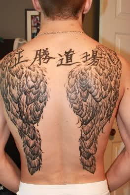 tattoo cost forum tattoo cost page 2 lavender room slowtwitch forums
