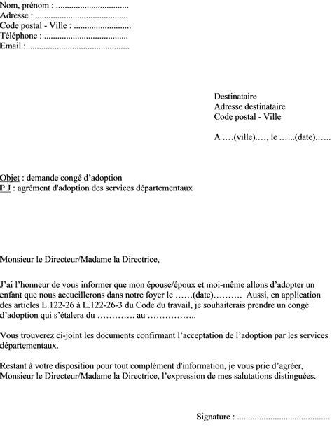 Demande De Vacances Lettre Mod 232 Le De Lettre De Demande Cong 233 D Adoption 224 Envoyer 224 Directeur Actualit 233 S