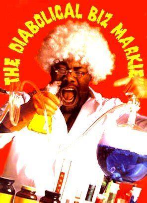 Biz Markie Toilet Stool Rap by Biz Markie