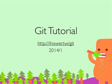 git tutorial log git tutorial 教學