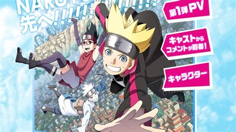 boruto film vf gratuit voiranimes com regarder vos mangas et animes en