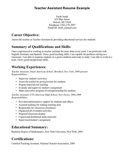resume objective exles for teachers best letter sle