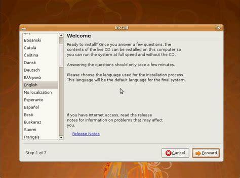 ubuntu hardy and dansguardian page 4 configuring dhcp ubuntu hardy and dansguardian page 3 installing and