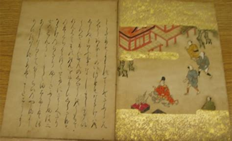 japanese picture books japanese books special collections columbia