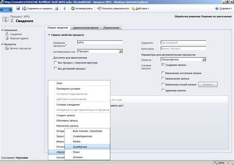 crm 2011 workflow crm 187 crm 2011 workflow utilities