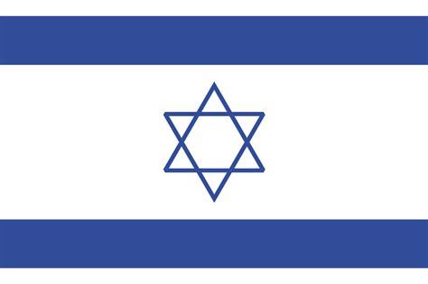 Calendario De Israel Calendario Clasificaci 243 N Mundial 2018 Europa Grupo G En