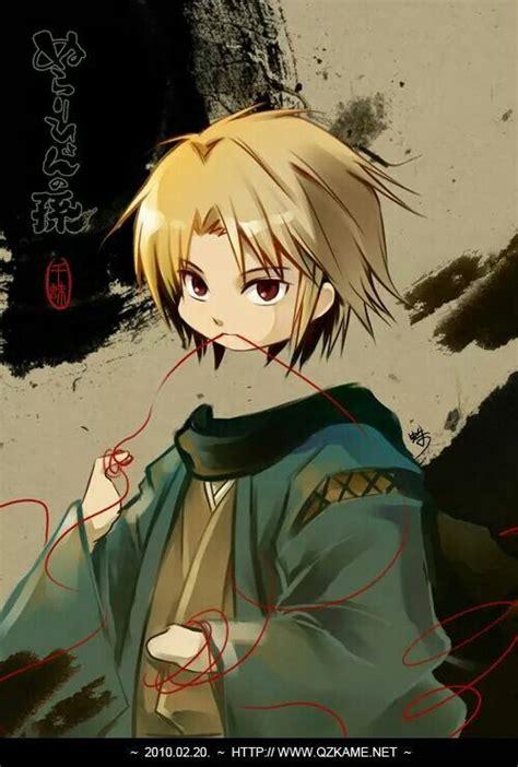 anime yokai nura rise of the yokai clan anime manga pinterest