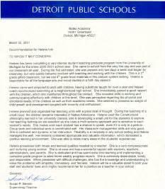 letter of recommendation letter of recommendation