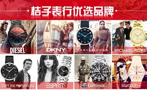Swatch Suok700b Original наручные часы swatch 2014 suok700 купить в интернет