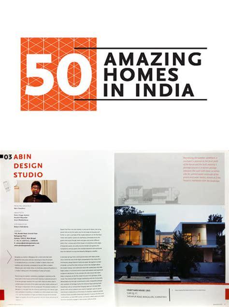 home design trends magazine india home abin design studio