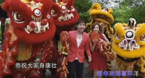 da sheng nian new year song 8 catchy songs for new year