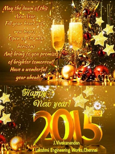 pm new year message 2015 pm new year message 2015 28 images best happy new year