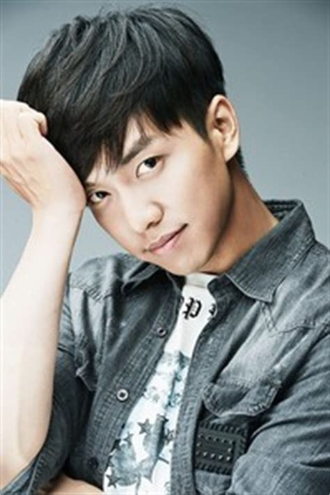 lee seung gi quiz lee seung gi act as what in gu family book the lee