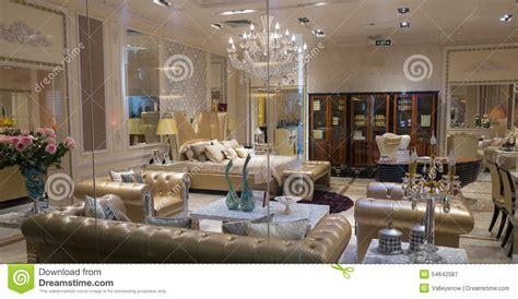 living room furniture store editorial image image 31093315 furniture boutique editorial image cartoondealer com