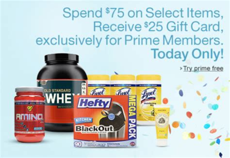 Amazon Prime Gift Card Deal 2015 - get a free 25 amazon gift card when you spend 75 on select health personal care