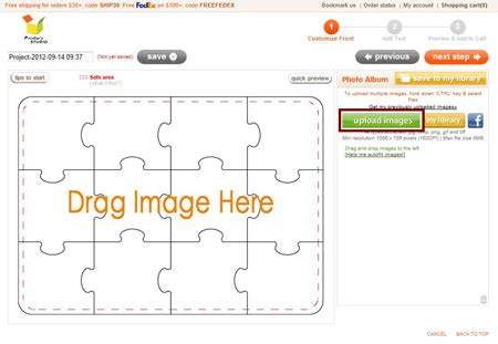 puzzle invitation template make your own puzzle invitations tutorials