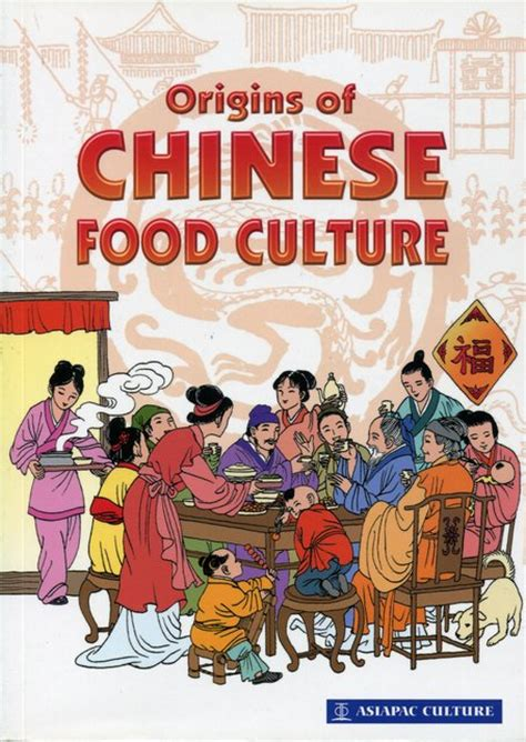 picture books about culture origins of food culture books about