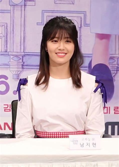 korean actress nam ji hyun nam ji hyun actress wikipedia