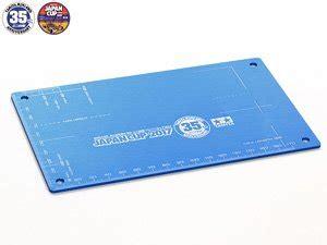 Tamiya Hg Aluminium Setting Board Gold mini 4wd hg aluminum setting board blue 35th anniversary