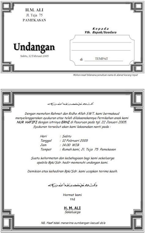 contoh undangan syukuran contoh isi undangan