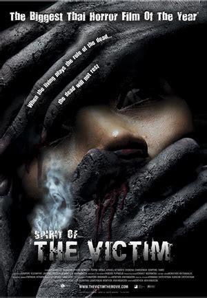 film victim thailand the victim asianwiki