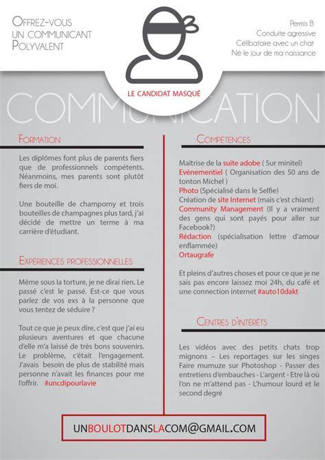 Masque Pour Cv by D 233 Couvrez Le Cv Anonyme Et Original Du 171 Candidat Masqu 233
