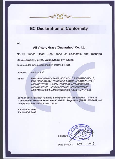 ec declaration of conformity template golf certificate template in one golf certificate