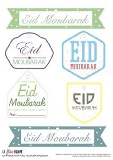 printable eid tags free printable tag quot eid mubarak quot celebrate ramadan eid
