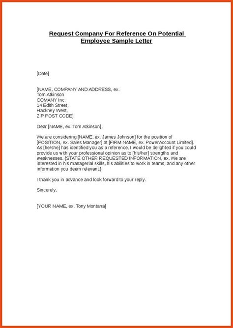 Reference Letter Template Request Employee Reference Letter Moa Format