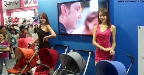 imagenes coreanas sexis coreanas sexis anunciando cochecitos para beb 233 s eurowon